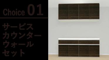 kitchen-img01-1@2x